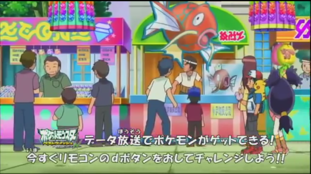 Look, it's the Magikarp salesman. I wonder if anyone buying one is aware how useful Magikarp can be eventually...