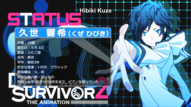 Devil Survivor 2 the Animation // First Impressions