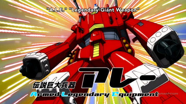 Uhhhh... That's Guncannon, yes?