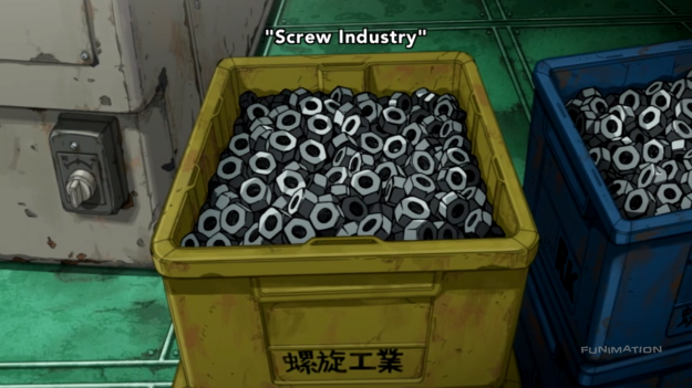 Screw Industry? There's a hidden joke in here, but I just can't find it.