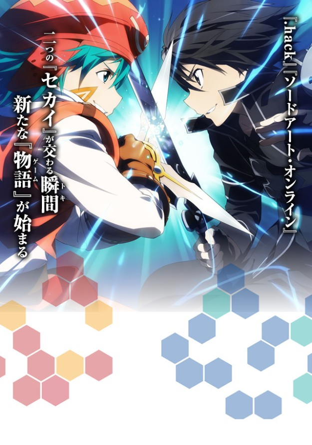 Yeah, a .hack/Sword Art Online crossover. Because the true king of MMO gaming anime needs to return to put this usurper in his place.